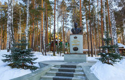 Monument to the last Russian tsar in Ganina pit Ural Ekaterinburg Royalty Free Stock Image