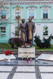 Monument to Lech Kaczynski Royalty Free Stock Photo