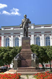 Monument to Lenin at the building of Head department of Bank of Russia across the Vladimir region. Royalty Free Stock Photo