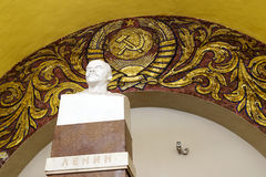 Monument to Lenin and emblem of the USSR at the metro station Ko Stock Photo