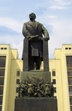 Monument to Lenin Stock Images