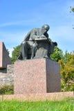 Monument to Lenin. Royalty Free Stock Photo