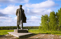 A monument to  Lenin Stock Photography