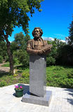 Monument to Liberov. Royalty Free Stock Photography