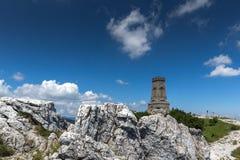 Monument to Liberty Shipka and landscape to Stara Planina Balkan Mountain, Bulgaria. Monument to Liberty Shipka and landscape to Stara Planina Balkan Mountain royalty free stock photos