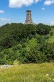 Monument to Liberty Shipka and landscape to Stara Planina Balkan Mountain, Bulgaria. Monument to Liberty Shipka and landscape to Stara Planina Balkan Mountain royalty free stock photo