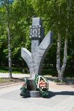 Monument to  liquidators of  Chernobyl accident  in Novomichurin Stock Image