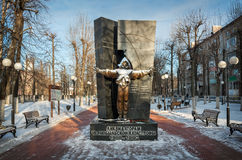 Monument to liquidators. The monument to the liquidators of the Chernobyl disaster in Tver Stock Images