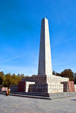 Monument to the lost soldiers Royalty Free Stock Photography