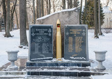 Monument to the lost soldiers Royalty Free Stock Photos