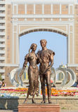 Monument to love. Astana, Kazakhstan Royalty Free Stock Photo