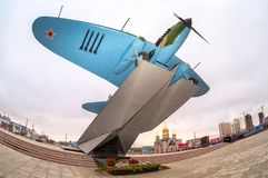 Monument to low-flying attack airplane Stock Photography
