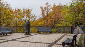 Monument to a man and a woman in the park of Kiev Royalty Free Stock Photos