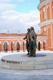 Monument to Matvey Kazakov and Vasily Bazhenov in Tsaritsyno Royalty Free Stock Photography