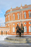 Monument to Matvey Kazakov and Vasily Bazhenov in Tsaritsyno Royalty Free Stock Photos