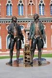 Monument to Matvey Kazakov and Vasily Bazhenov in Tsaritsyno Stock Image