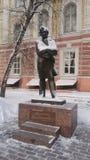 The monument to Maxim Bahdanovich in Yaroslavl Royalty Free Stock Photo