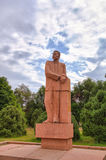 The monument to Maxim Gorky. Bishkek, Kyrgyzstan Royalty Free Stock Photography
