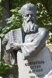 Monument to Metropolit of Kiev Peter Mogila Stock Images