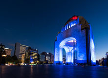 Monument to the Mexican Revolution. Monumento a la Revolución located in Republic Square, Mexico City at night stock photos