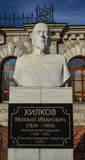Monument to Mikhail Ivavovich Khilkov Stock Photos