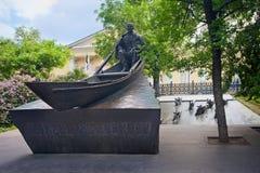 Monument to Mikhail Sholokhov in Gogolevsky Boulevard. Moscow. A monument to Mikhail Sholokhov in Gogolevsky Boulevard in Moscow. Russian Soviet writer royalty free stock photo