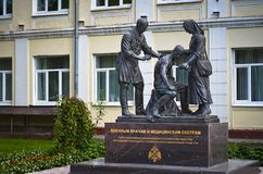Monument to the Military Doctors and Nurses. Royalty Free Stock Images