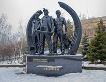 Monument to the miners in Makeevka Stock Image