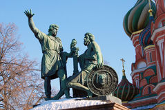 Monument to Minin and Pozharskiy. Royalty Free Stock Image