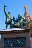 Monument to Minin and Pozharskiy. Stock Photography