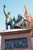 Monument to Minin and Pozharskiy. Stock Images