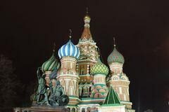 Monument to Minin and Pozharsky on the background of St. Basil`s Cathedral on Red Square in Moscow. stock images
