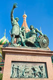 Monument to Minin and Pozharsky in Mosc Royalty Free Stock Photo