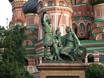 Monument to Minin and Pozharsky in Moscow, Russia Royalty Free Stock Images