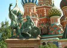 Moscow. Russia. Monument to Minin and Pozharsky. royalty free stock photo