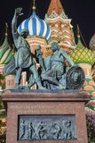 Monument to Minin and Pozharsky on Red Square, Moscow, Russia Royalty Free Stock Image