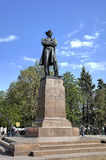 Monument to N. G. Chernyshevsky. Stock Photography