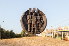 Monument to national fighters rebels of STZ. VOLGOGRAD, RUSSIA - June 25, 17: A monument to national employees of the tractor plant to the fighters rebels of STZ Royalty Free Stock Photo