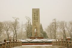 Zhengzhou in winter. Monument to the northern expedition of Zhengzhou Stock Image