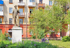 Monument to ordinary worker man in Kemerovo city Royalty Free Stock Photos