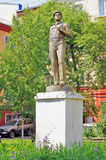 Monument to ordinary worker man in Kemerovo city Stock Photos