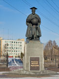 A monument to  the outstanding Russian scientist Vladimir Vernad Royalty Free Stock Images