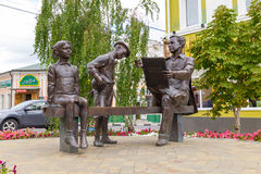 Monument to the painter Nikolai Zhukov.  Yelets City. Royalty Free Stock Photography
