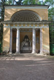 The monument to parents in Pavlovsk Royalty Free Stock Photo