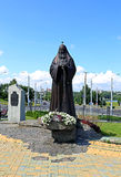 Monument to Patriarch Alexy II in Minsk Stock Photography