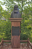 A monument to Patriarch Alexy II Royalty Free Stock Photo