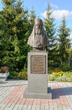Monument to Patriarch Alexy II Royalty Free Stock Image