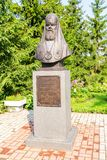 Monument to Patriarch Alexy II in Zverin Monastery in Novgorod, Stock Image