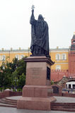 The Monument to Patriarch Hermogenes  Moscow Stock Image