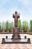Monument to Patriarch of Moscow and All Russia Alexy II Royalty Free Stock Photo